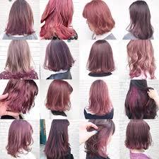 ピンクブラウンの髪色31選ブリーチ無しで出来るヘアカラー画像も