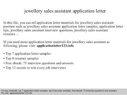 Jeweler Cover Letter Sample Piqqus Com