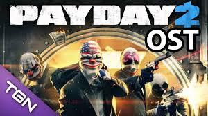 payday 2 soundtrack 08 fuse box youtube Payday 2 Fuse Box payday 2 soundtrack 08 fuse box payday 2 fuse box tabs