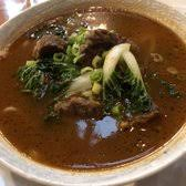 photo of helen asian kitchen columbus oh united states beef noddle soup