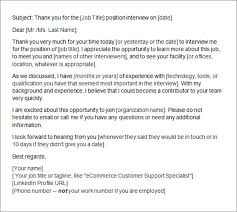 Email Thank You Letter After Interview Resume And Cover Letter