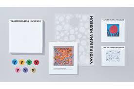 Nippon Design Nippon Design Center Archives Art4d