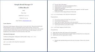 Resume Template For Retail Job Linkinpost Com