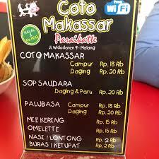 Coto Makassar Widodaren - 5 tips
