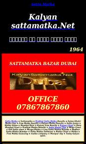 Prabhat Guessing Chart Kalyansattamatka Net Seo Report Seo Site Checkup