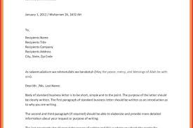 Free Reference Letter » Letter Sample Request For Donation Copy ...