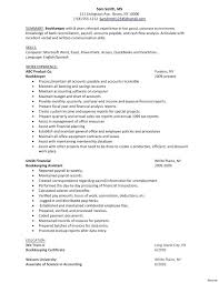 Accounts Payable Resume Accounting Objective Accounts Payable