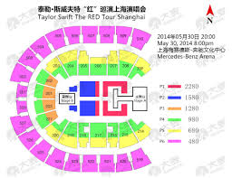 Taylor Swift Chicago Seating Chart Taylor Swift The Red Tour Shanghai Damai Cn
