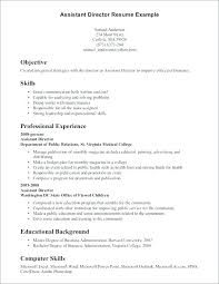 Sample Of Bank Teller Resume Example Of Bank Teller Resume Bank