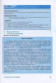 Kunci jawaban bahasa indonesia kelas 11 halaman 122. Kunci Jawaban Buku Paket Bahasa Jawa Kelas 7 Kurikulum 2013 Semester 2 Halaman 122 Revisi Sekolah