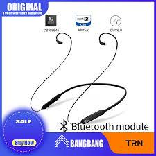 <b>KBEAR</b> S1 Bluetooth 5.0 Upgraded Cable Wireless Headset APTX ...