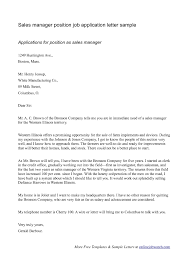 Business Letter Example For Applying For A Job Soa World