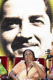 neyyattinkara komalam prem r s first e in films at the 90th birth anniversary celebrations of the evergreen actor held in