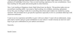 Nice Substitute Teacher Resume With No Experience Gift