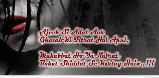 Sad Love Quotes Sayings 247298 Hd Wallpaper Download