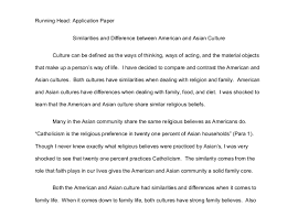 similarities and difference between american and asian culture a  document image preview