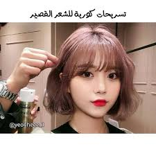 Explore Hashtag إقتباساتمنالدراماالكورية Instagram