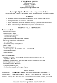 Resume Sample for a Job in Computer Manufacturing