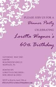 doc format for birthday invitation birthday invitation nursing assistant resume objectivedoc585436 format for birthday format for birthday invitation birthday invitation card template