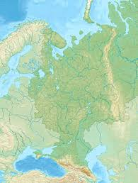 Урал река Википедия Урал река Европейская часть России