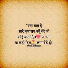 Pin on Breakup Shayari Image In Hindi