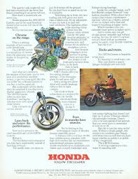 vintage honda motorcycle ads. honda cb750 custom 1981 ad picture vintage motorcycle ads
