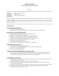 Care Job Application Form Daycare Template Free Child