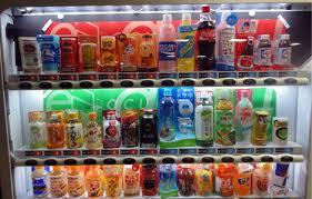 Vending Machine Wallpaper Inspiration Svavending Images Drink Vending Machine Wallpaper And Background