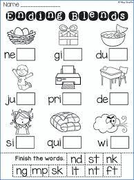 Blends Worksheets Consonant Sounds Beginning Kindergarten Phonics ...