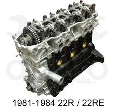 Rebuilt Toyota Engines - 1981-1984 Toyota 2.4L 22R 4Cyl - YOTASHOP