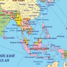 Карта Индокитая Какие страны находятся в Индокитае Столицы  Карта Индокитая Столицы государств в Индокитае фото