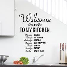 Kitchen Quotes Beauteous Welcome To My Kitchen Wall Decal