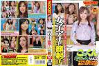 Buy japanese bukkake rocket dvd