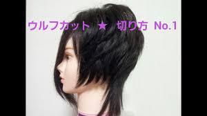 V系 髪型 カタログ 女 美しい髪