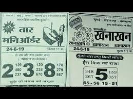 Repeat Khanakhan Tar Moneyorder Kalyan To Mumbai 24 06 2019