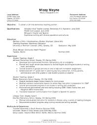 Resume Cv Cover Letter Elementary Teacher Resume Samples Images