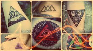 тату треугольник фото лучшие фотографии готовых татуировок