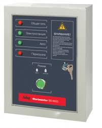<b>Fubag Startmaster BS</b> 6600 D - купить с БЕСПЛАТНОЙ доставкой ...