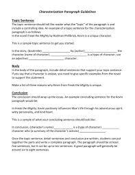 essays examples toreto co what is mla format citation nuvolexa personality essay examples persuasive writing format essays 008023794 1 dce339ecb07a34c6fad4d5205a2 essays examples essay medium