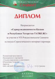 Дипломы сертификаты благодарственные письма