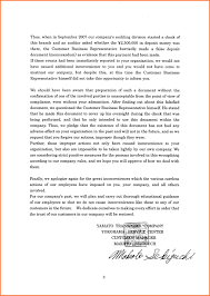 10 Apologies Letter To Company Company Letterhead