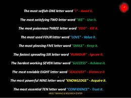 roby 110 letter and words use 1 638 cb=