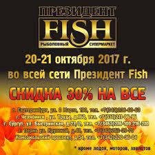 ЧЕЛГУ Дипломы Челябинск Купить диплом