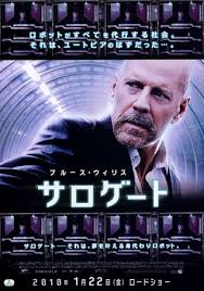 Surrogates Movie Surrogates Japanese Movie Poster B5 Chirashi