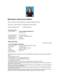 resume for hotel 2 2