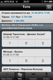 Скачать фонбет на айфон 4 с