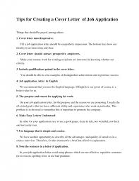cover letter application cover letter for job how to make an impressive cover letter