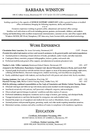 Office Assistant Resume Example Secretary Teacher S Aide