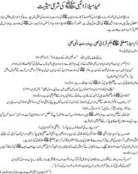 prophet muhammad essay prophet muhammad essay native