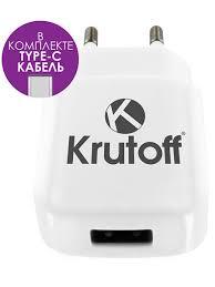 Адаптер <b>CH</b>-17 <b>Krutoff</b> 5559413 в интернет-магазине Wildberries.ru